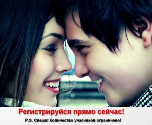 schaste_garmoniya_s_lyubimim