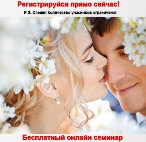 vebinar_besplatno
