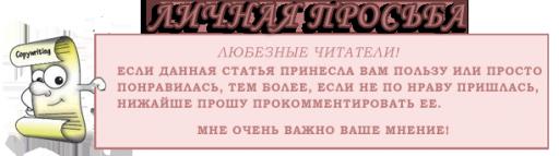 prosba